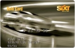 Sixt Gold Card
